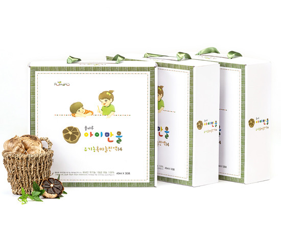 Pulmaru Imaneul Organic Black Garlic Extract14 90 Pack