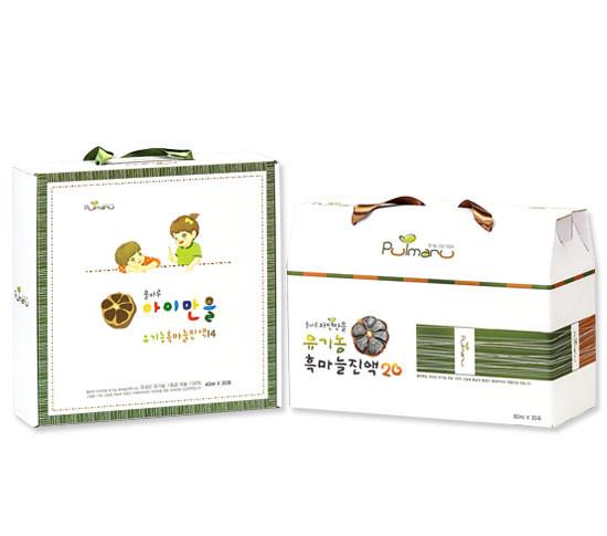 Pulmaru Black Garlic Set for Father and Child